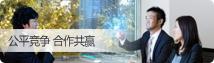 申博sunbet展厅设计施工项目招标公告