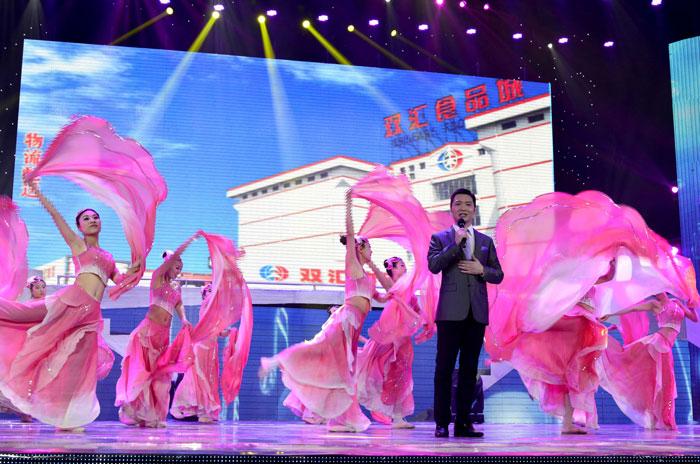 双汇公关宣传中心主任张继伟 演唱《双汇之歌》