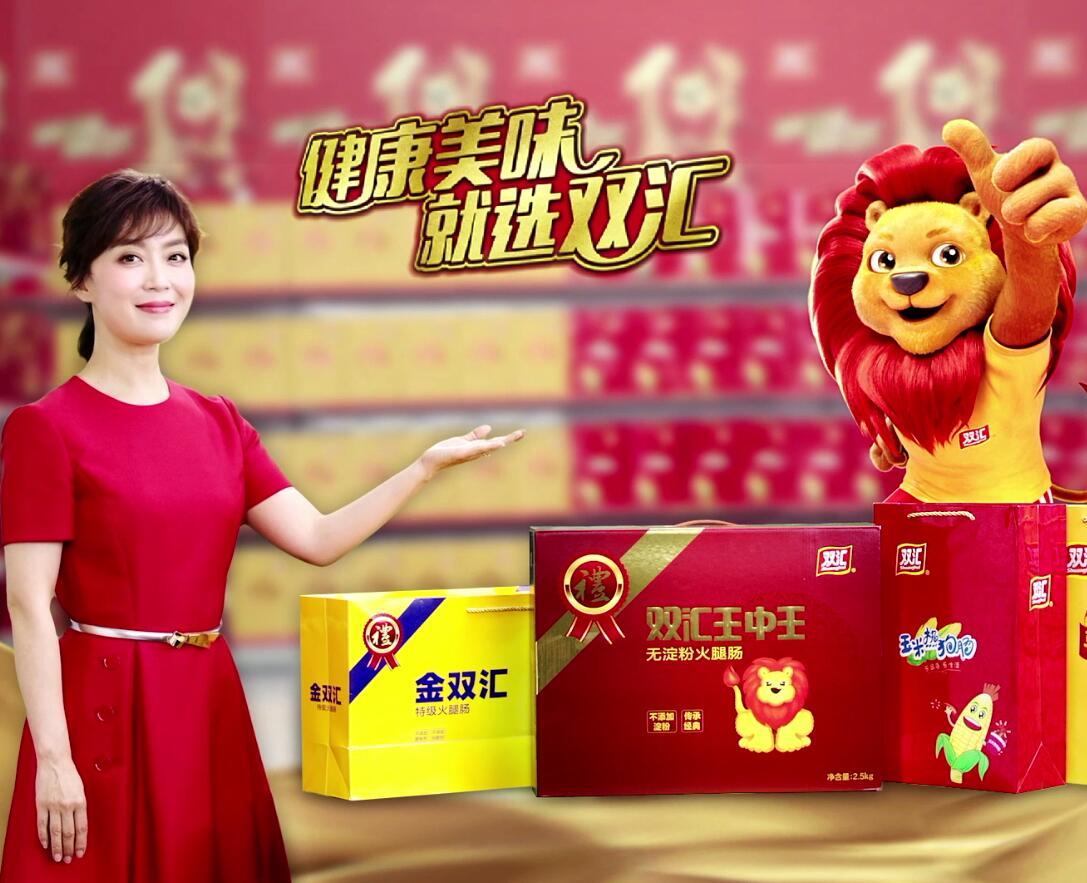 千赢国际安卓手机下载整箱广告—狮子点赞篇