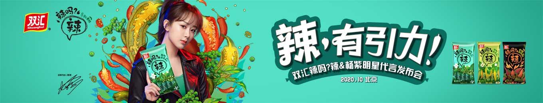 千赢国际安卓手机下载食品京东旗舰店