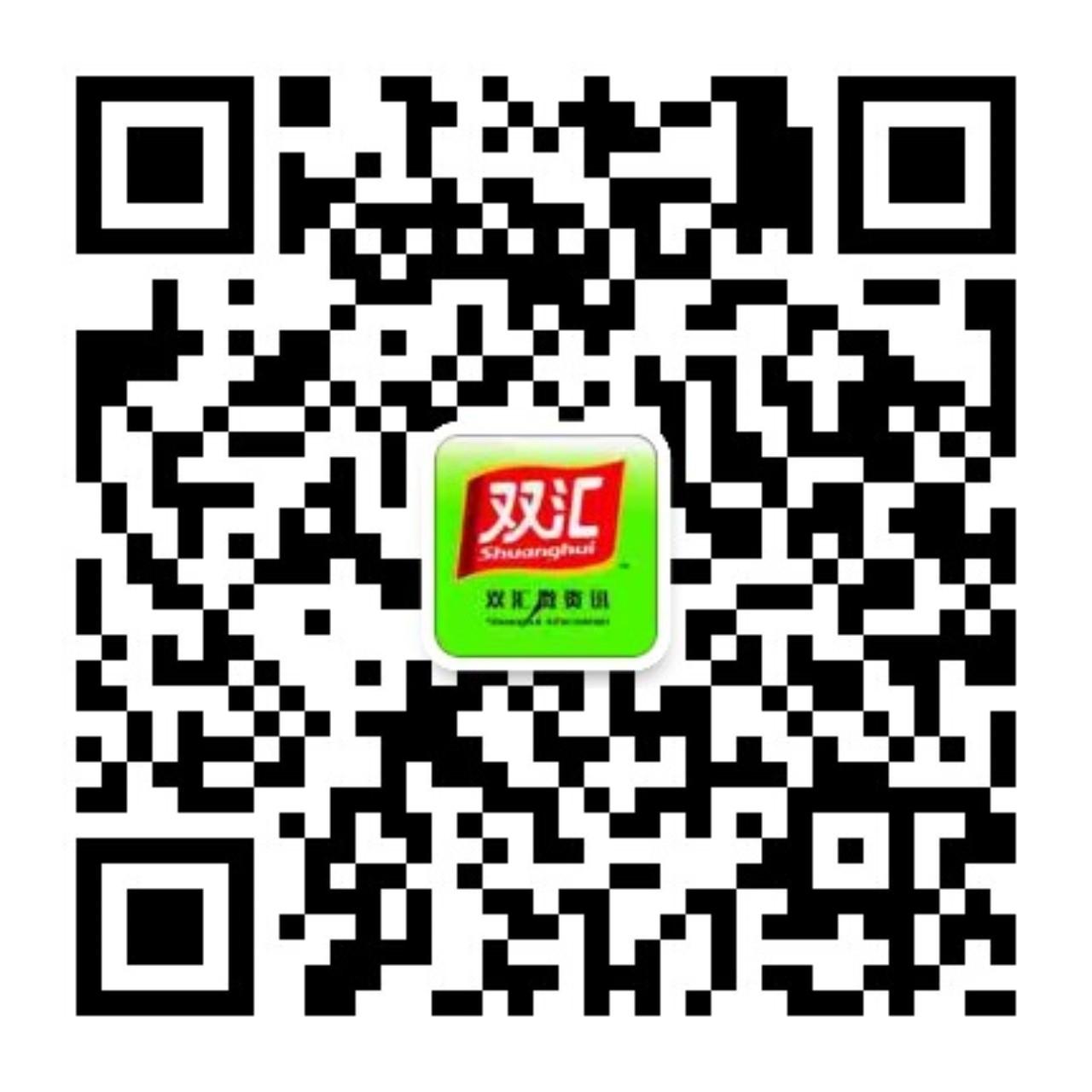 1608629612358705.jpg